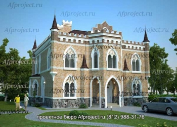 Дом средневековый замок, проект G-286
