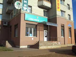 Проект стоматологической клиники, проектное бюро в СПб
